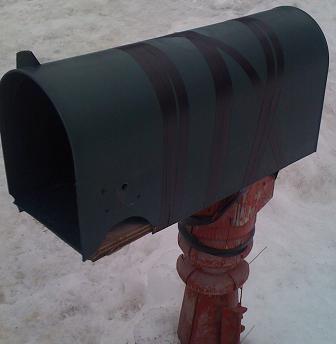 Trashed Mailbox