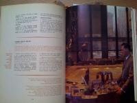 A Treasury Of Recipes - Vincent & Mary Price - Sardi's Interior